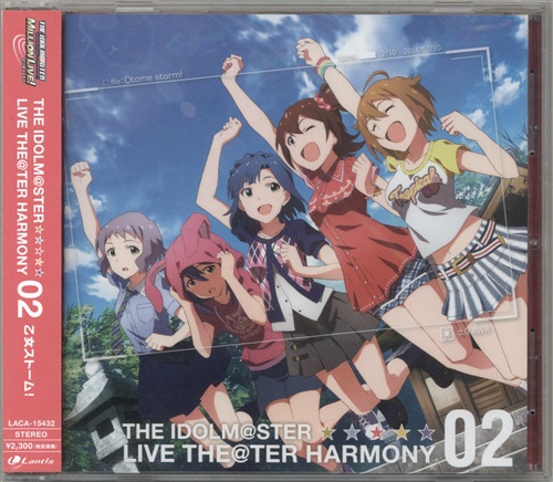 THE IDOLM@STER MILLION LIVE! THE IDOLM@STER LIVE THE@TER HARMONY 02