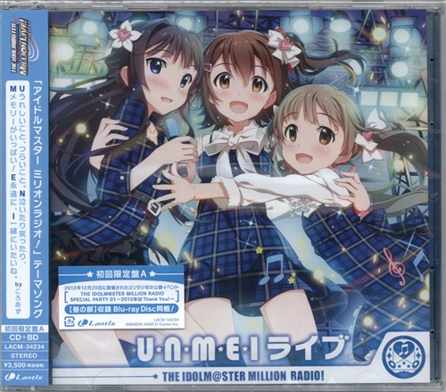 THE IDOLM@STER MILLION LIVE! THE IDOLM@STER MillionRADIO U・N・M・E・I ライブ 限定盤 A