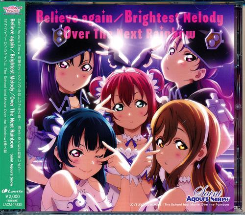 ラブライブ!サンシャイン!! The School Idol Movie Over the Rainbow Believe again/Brightest Melody/Over The Next Rainbow