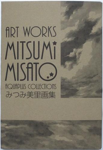 MITSUMI MISATO ART WORKS 限定版