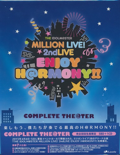 THE IDOLM@STER MILLION LIVE! 2ndLIVE ENJOY H@RMONY!! COMPLETE THE@TER