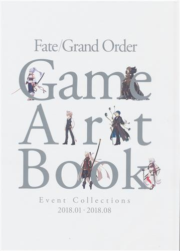 Fate/Grand Order Game Artbook [Event Collections 2018.01-2018.08]