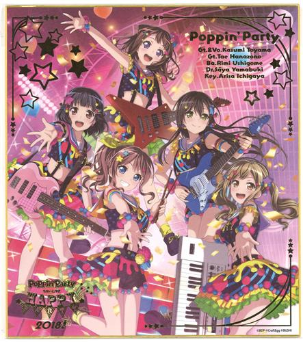BanG Dream! 5th☆LIVE 記念色紙 Poppin'Party