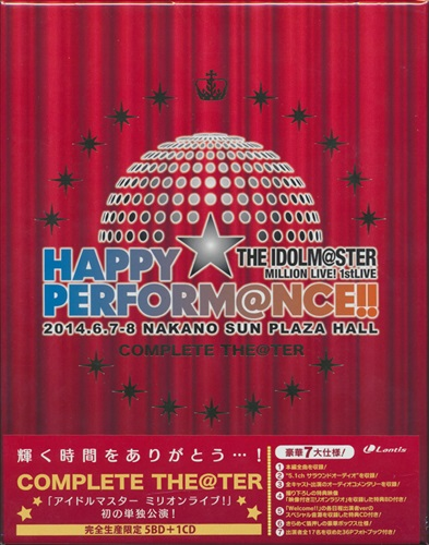 THE IDOLM@STER MILLION LIVE! 1stLIVE HAPPY☆PERFORM@NCE!! 2014.6.7-8 NAKANO SUN PLAZA HALL COMPLETE THE@TER 完全生産限定盤