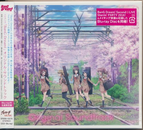 BanG Dream! オリジナル・サウンドトラック Blu-ray付生産限定盤