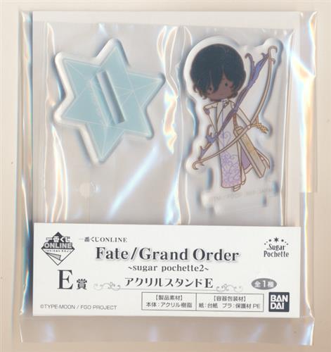 一番くじONLINE Fate/Grand Order ~sugar pochette 2~ E賞 アクリルスタンド E アルジュナ(アーチャー)