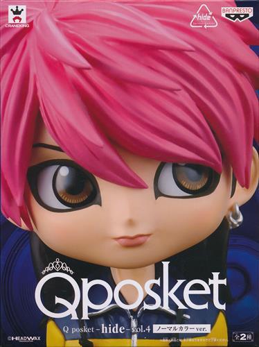 Q posket -hide- vol.4 A