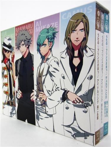 うたの☆プリンスさまっ♪ All Star 全3巻 +アニメイト連動購入特典収納BOXセット