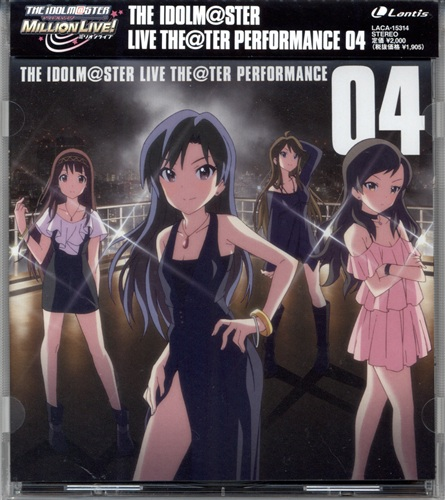 THE IDOLM@STER MILLION LIVE! THE IDOLM@STER LIVE THE@TER PERFORMANCE 04