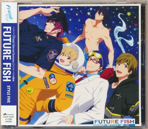 Free!-Eternal Summer- FUTURE FISH
