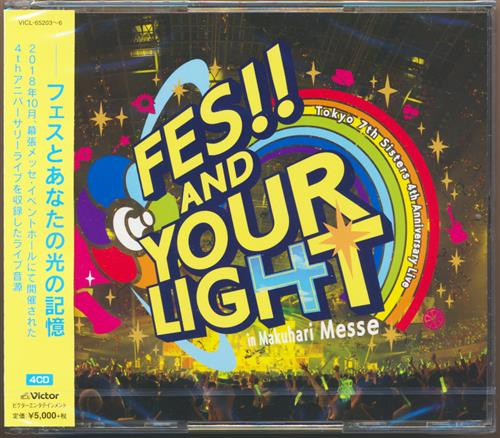 Tokyo 7th シスターズ t7s 4th Anniversary Live -FES!! AND YOUR LIGHT- in Makuhari Messe