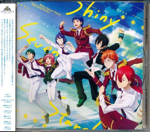 KING OF PRISM -Shiny Seven Stars!- Shiny Seven Stars!/366LOVEダイアリー