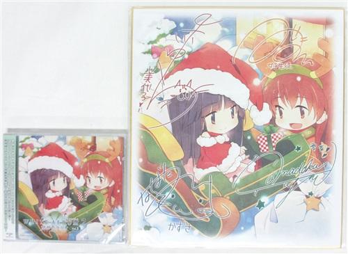 ラジオCD WHITE ALBUM 2 同好会ラジオ Vol.5+複製色紙 【コミケ85】