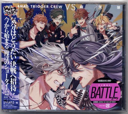 ヒプノシスマイク-Division Rap Battle- Battle Season Final Battle MAD TRIGGER CREW VS 麻天狼