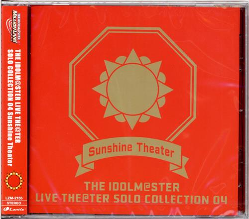 THE IDOLM@STER MILLION LIVE! THE IDOLM@STER LIVE THE@TER SOLO COLLECTION 04 Sunshine Theater