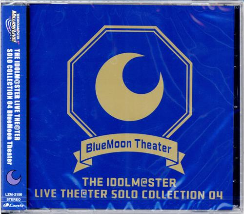 THE IDOLM@STER MILLION LIVE! THE IDOLM@STER LIVE THE@TER SOLO COLLECTION 04 BlueMoon Theater