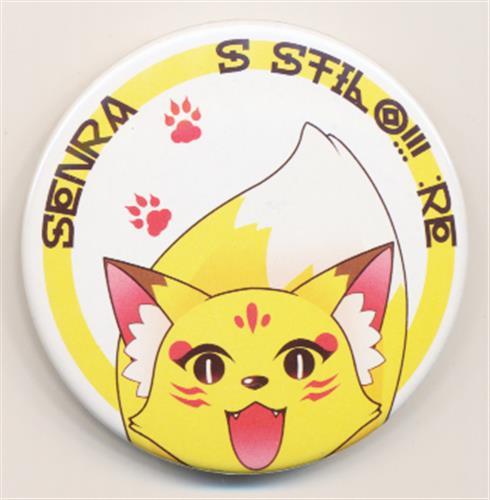 浦島坂田船 缶バッジくじ ~あたり付き~ ぺポ B 【SENRA LIVE TOUR S STILO!!! :RE】