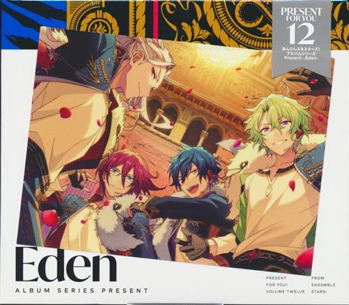 あんさんぶるスターズ! アルバムシリーズ Eden 初回限定生産盤