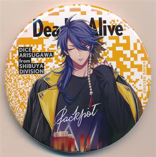 ヒプノシスマイク-Division Rap Battle- トレーディング缶バッジ Extra Wardrobe 01 有栖川帝統(Dead or Alive) 【ヒプノシスマイク -Division Rap Battle- 4th LIVE】