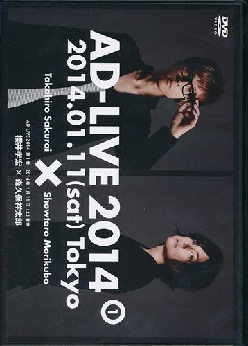 AD-LIVE 2014 1