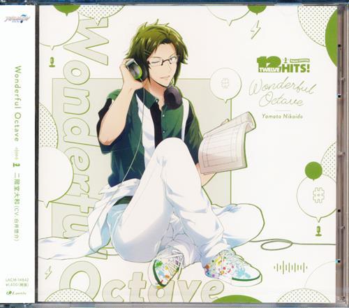 アイドリッシュセブン RADIO STATION Twelve Hits! 「Wonderful Octave」 二階堂大和