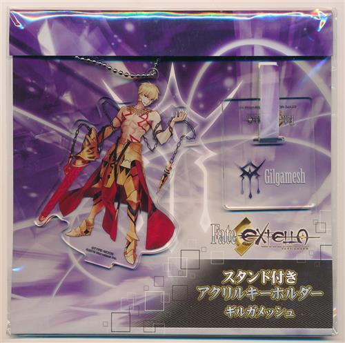 Fate/EXTELLA スタンド付アクリルキーホルダー ギルガメッシュ