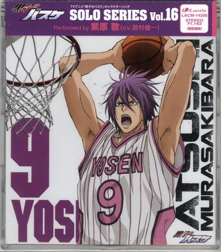 黒子のバスケ キャラクターソング SOLO SERIES Vol.16 紫原敦