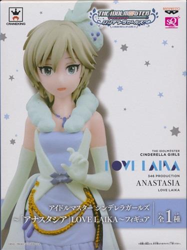 THE IDOLM@STER シンデレラガールズ 「アナスタシア」 SQフィギュア LOVE LAIKA