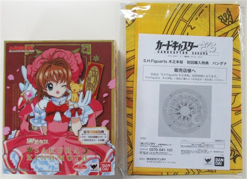 S.H.Figuarts カードキャプターさくら 木之本桜 初回版+初回購入特典 バンダナセット