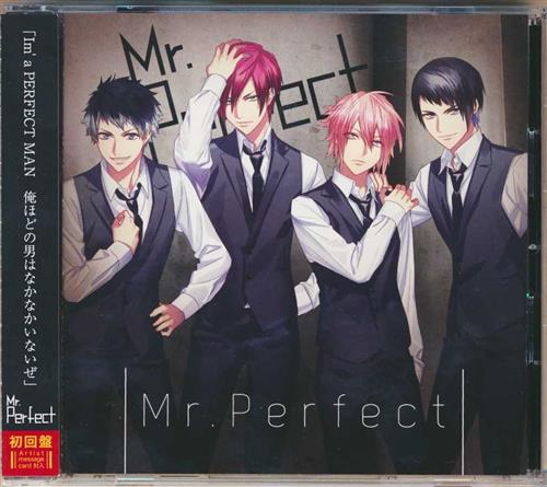 DYNAMIC CHORD shuffleCD series 2nd vol.4 Mr.Perfect
