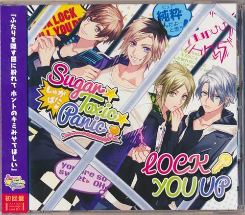DYNAMIC CHORD shuffleCD series 2nd vol.3 Sugar★Toxic★Panic