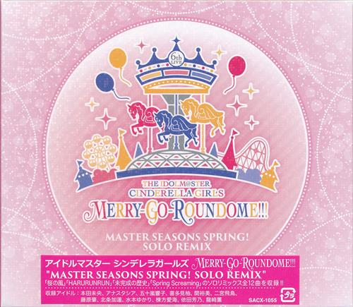 """THE IDOLM@STER CINDERELLA GIRLS 6thLIVE MERRY-GO-ROUNDOME!!! """"""""MASTER SEASONS SPRING! SOLO REMIX"""""""""""