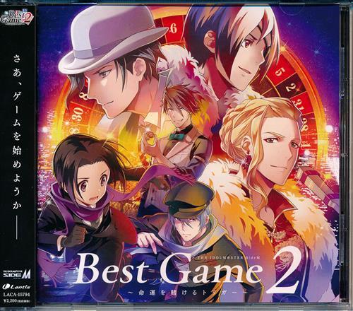 THE IDOLM@STER SideM ドラマCD Best Game 2 ~命運を賭けるトリガー~