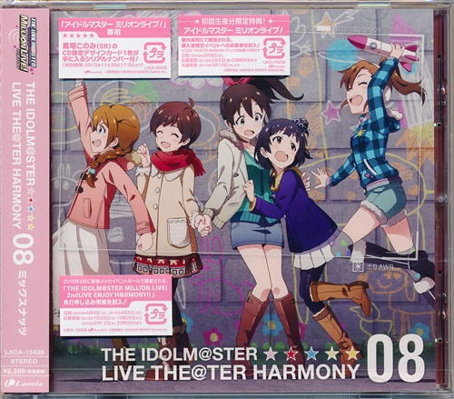 THE IDOLM@STER MILLION LIVE! THE IDOLM@STER LIVE THE@TER HARMONY 08