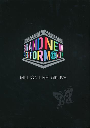 THE IDOLM@STER MILLION LIVE! 5thLIVE BRAND NEW PERFORM@NCE!!! 公式パンフレット