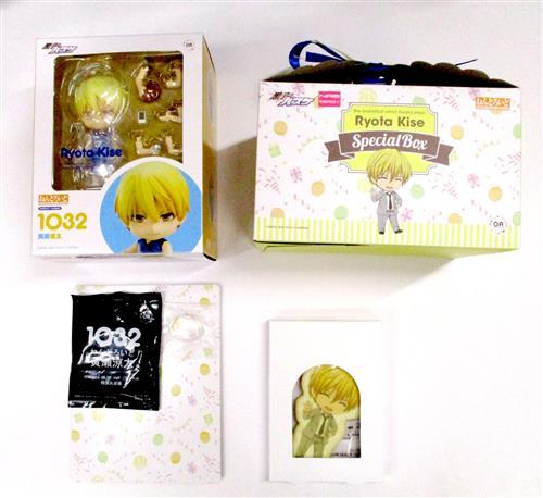 ねんどろいど 1032 黒子のバスケ 黄瀬涼太 Special Box 【GOODSMILE ONLINE SHOP限定】