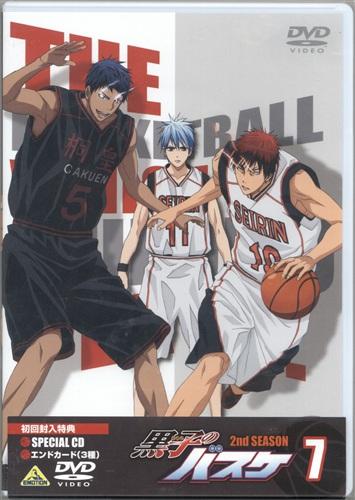 黒子のバスケ 2nd season 7 初回版
