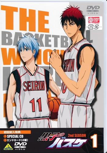 黒子のバスケ 2nd season 1 初回版