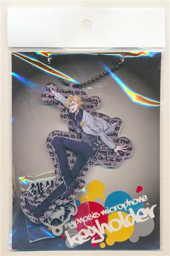 ヒプノシスマイク-Division Rap Battle-×TOWER RECORDS ソロアクリルキーホルダー 伊弉冉一二三