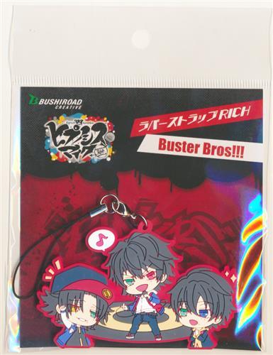 ヒプノシスマイク-Division Rap Battle- ラバーストラップRICH Buster Bros!!! 山田一郎&山田二郎&山田三郎