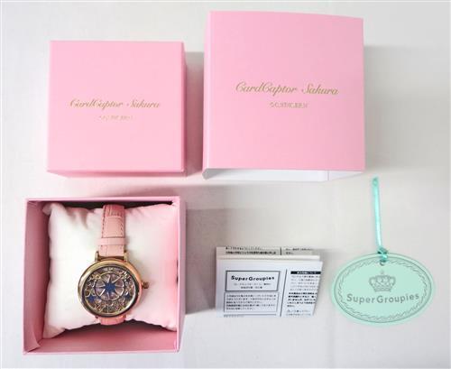 カードキャプターさくら クリアカード編 蓋付き腕時計 木之本桜