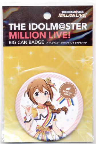 THE IDOLM@STER MILLION LIVE! THEATER DAYS ビッグ缶バッジ ヌーベル・トリコロールver. 馬場このみ
