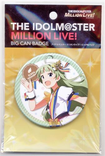 THE IDOLM@STER MILLION LIVE! THEATER DAYS ビッグ缶バッジ ヌーベル・トリコロールver. 島原エレナ