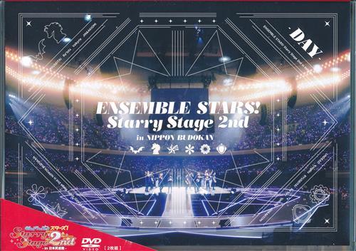 あんさんぶるスターズ! Starry Stage 2nd ~in 日本武道館~DAY盤 [増田俊樹 細貝圭 小野友樹 他]【DVD】