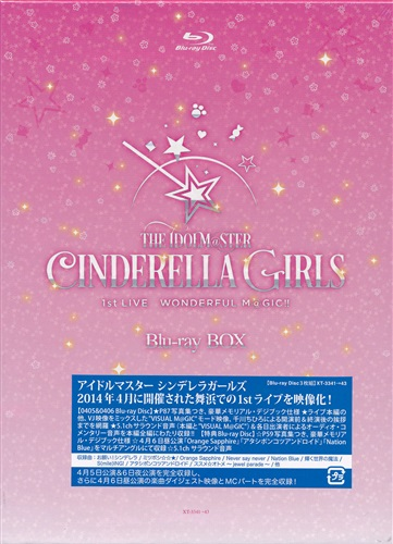 THE IDOLM@STER CINDERELLA GIRLS 1stLIVE WONDERFUL M@GIC!! Blu-ray BOX 完全初回限定生産