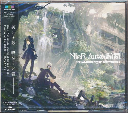 NieR:Automata Original Soundtrack