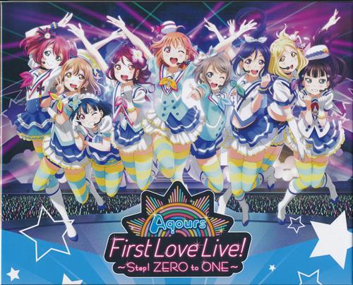 ラブライブ!サンシャイン!! Aqours First LoveLive! ~Step! ZERO to ONE~ Blu-ray Memorial BOX 【ブルーレイ】