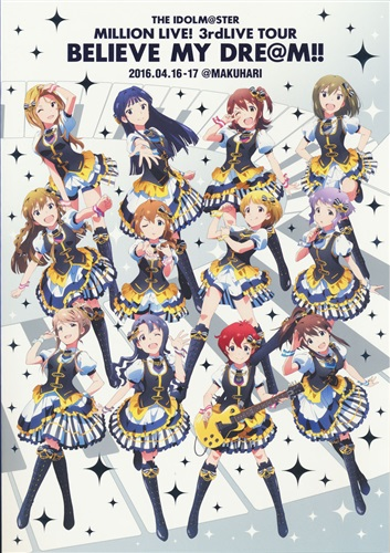 THE IDOLM@STER MILLION LIVE! 3rdLIVE TOUR BELIEVE MY DRE@M!! 公式パンフレット 幕張版