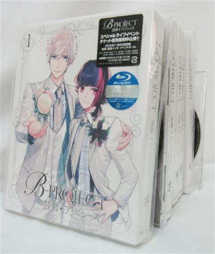 B-PROJECT 鼓動*アンビシャス 完全生産限定版 全6巻セット(1巻と6巻はアニメイト限定版)