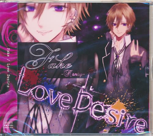 Fake [Love Desire]
